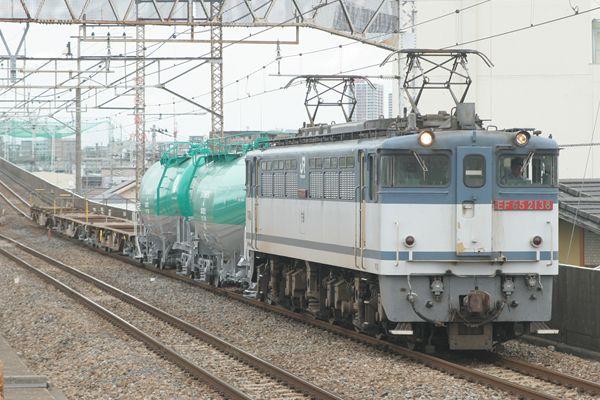 EF652138+タキ+コキ