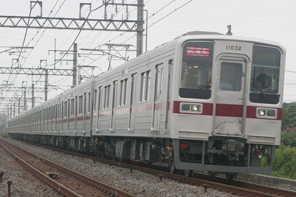 11032F