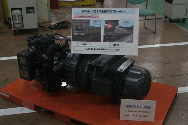 209系・E217系コンプレッサー