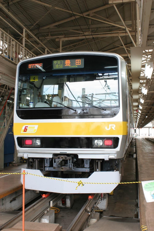 E231系「中央特快 豊田」