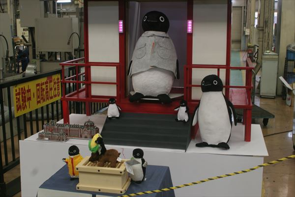 Suicaのペンギン神社