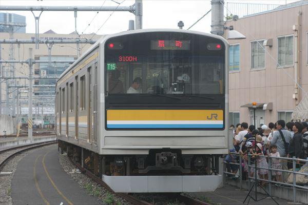 205系T15編成