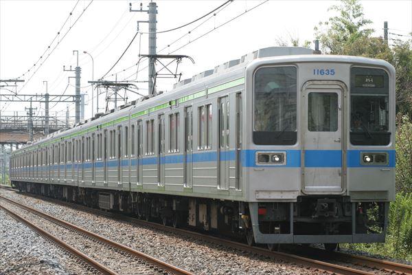 11635F