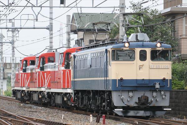 EF651106+DE111034+DE101202+DE111032