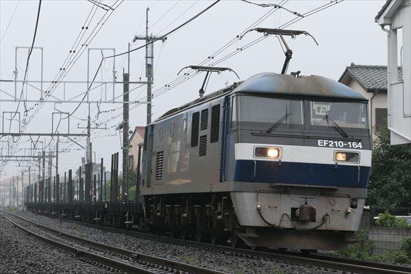 EF210-164+チキ