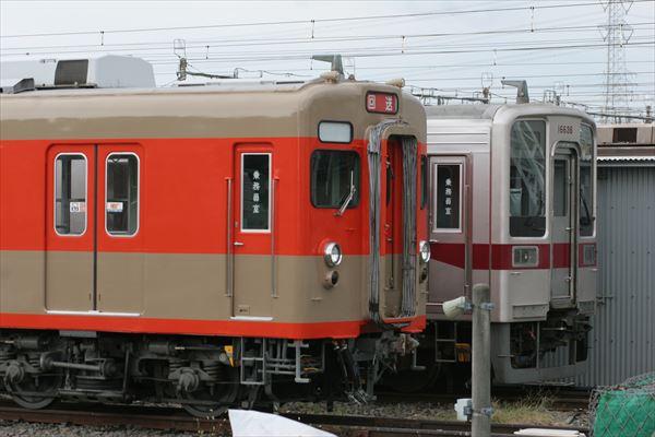 8111F&11636F
