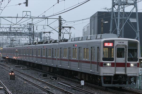 11636F 2013 10/5