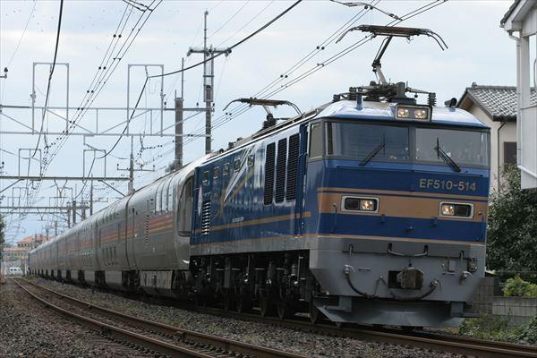 EF510-514+E26系+EF510-513