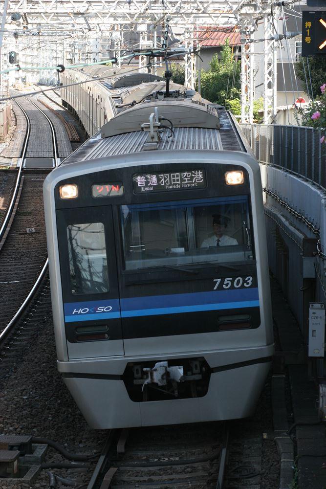7503F 2013 10/11