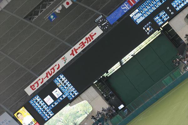 西武ドーム 2013 10/12