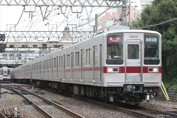 11031F 2013 10/14