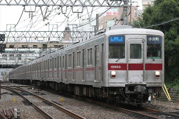 11003F 2013 10/14 14:11