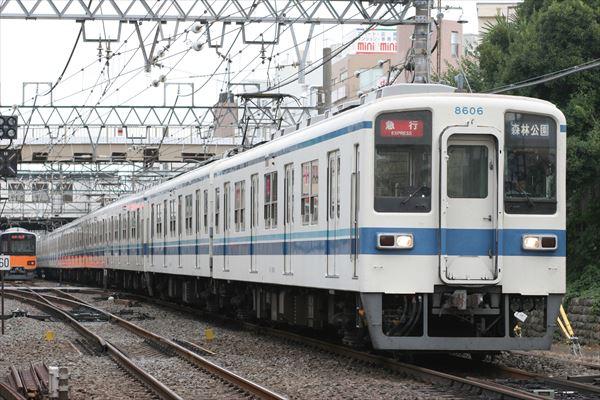 8175F+8506F 2013 10/14 14:36