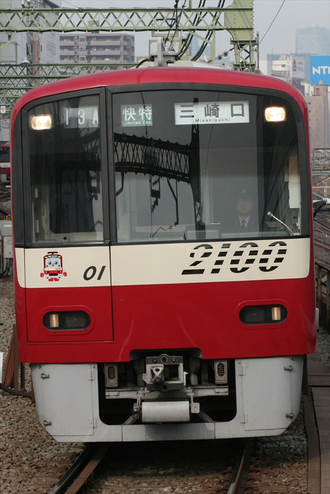 2101編成 2013 11/3