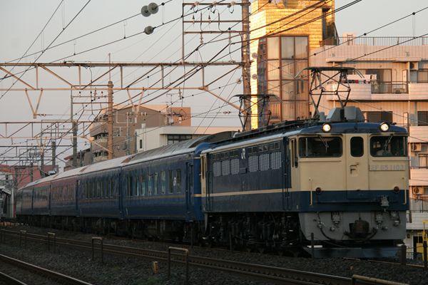 EF651103+24系 2013 11/5