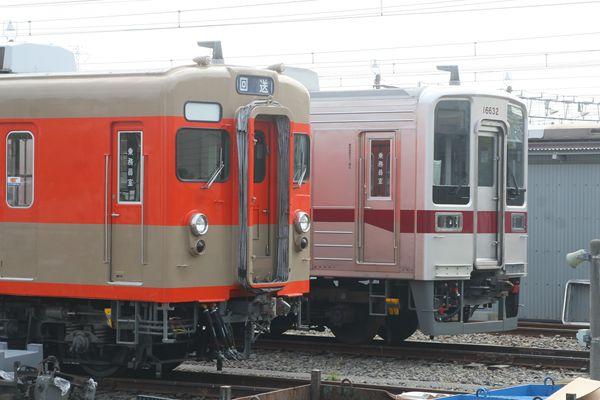 8111F&11632F