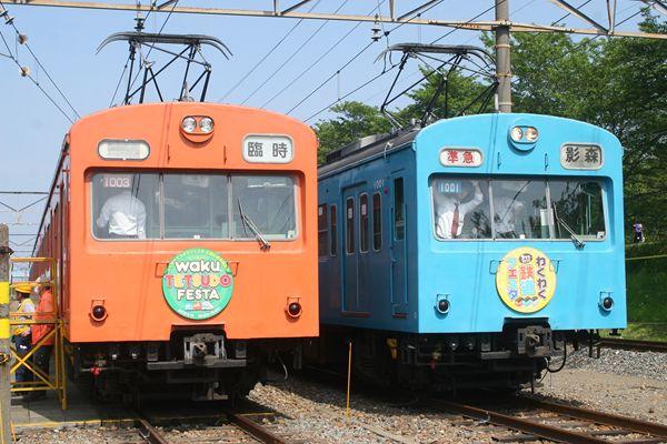 1003F&1001F