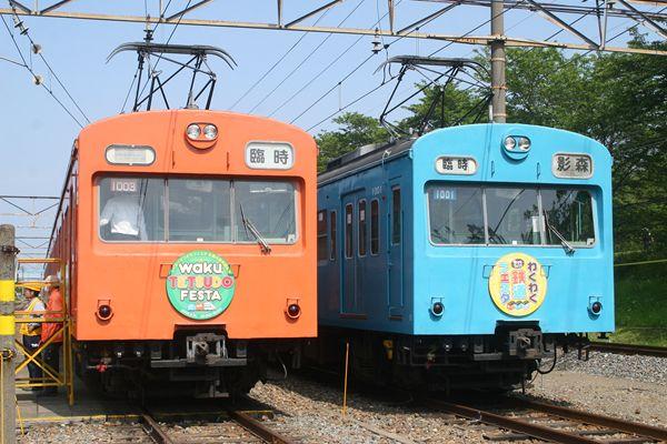 1001F&1003F