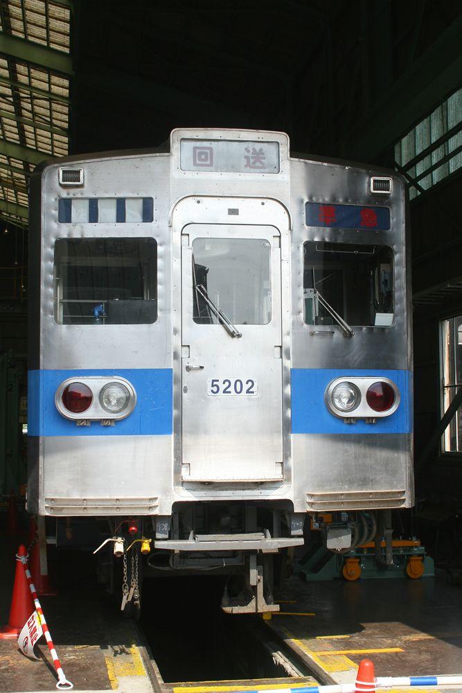 5202号車