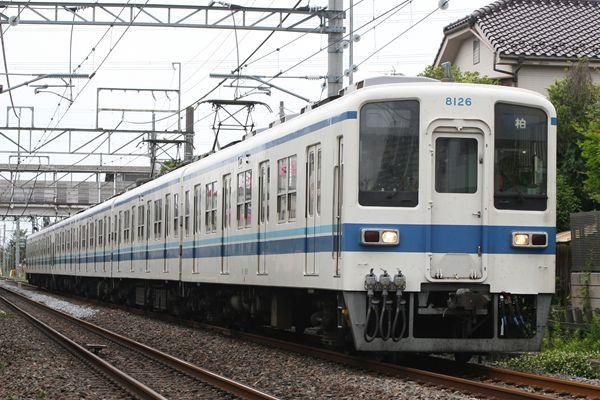 8126F+8549F
