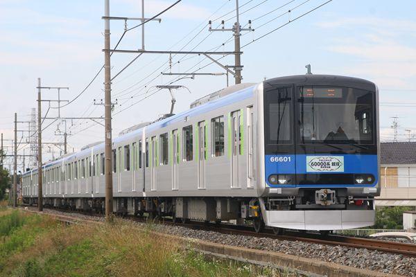 61601F船橋線運用初列車