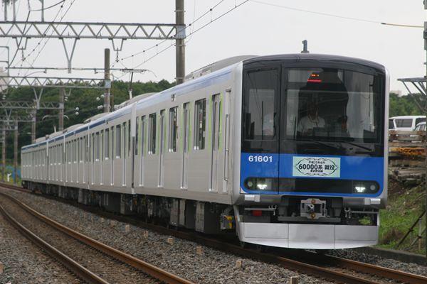 61601F船橋線上り初運用