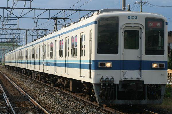 8153F+8542F