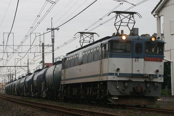 EF652065+タキ