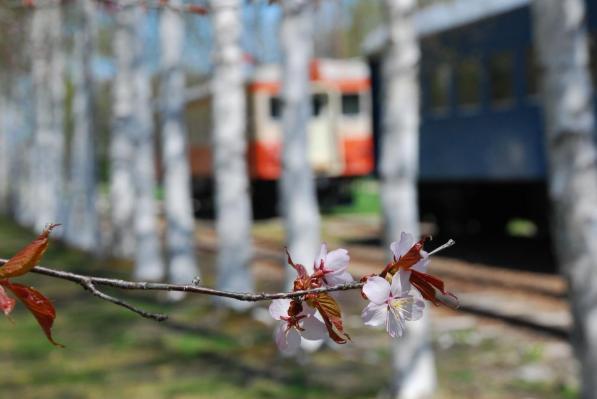 相生鉄道公園
