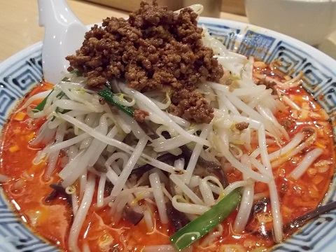 希須林の担々麺