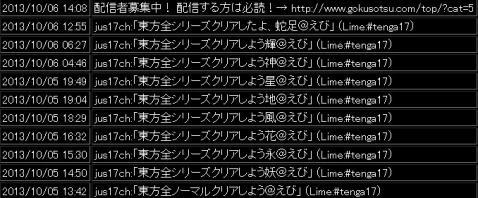 2013y10m06d_141053167.jpg