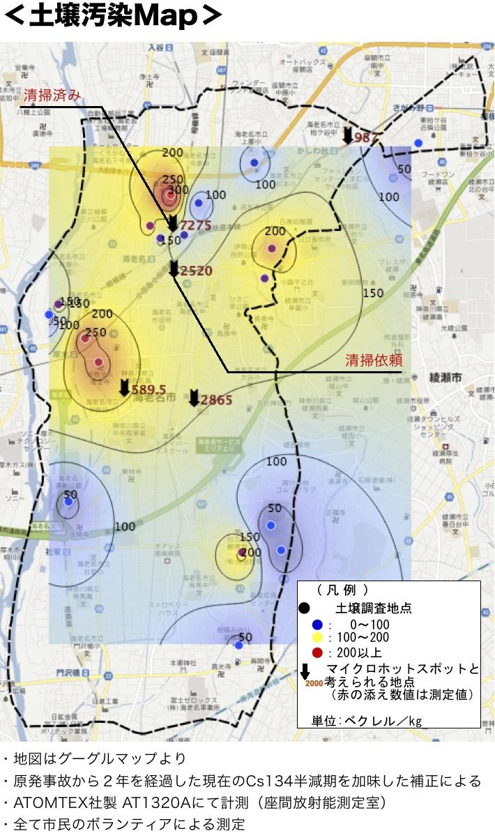 ブログ Map