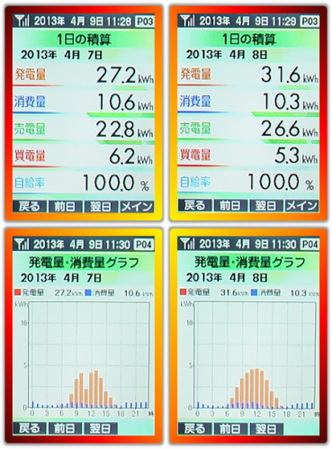 20130409_78.png