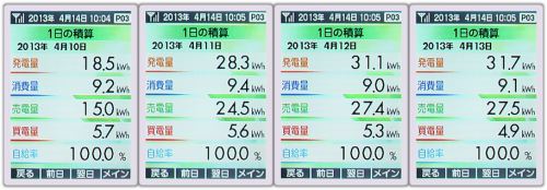 20130414_4.png