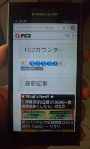 20130414_77777.jpg