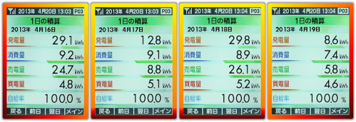 20130416-19.png
