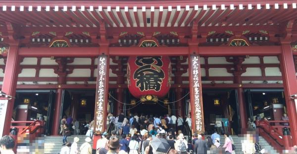 20130526_sensouji.jpg