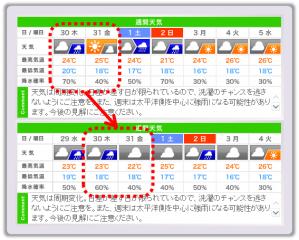 20130530_yoho.png