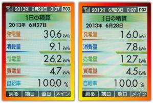 20130628_27.jpg