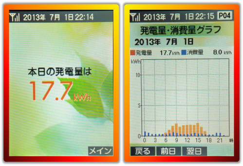 20130701.png