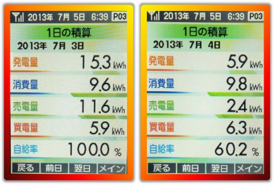 20130705_0304.png
