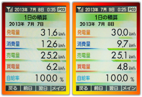 20130707_08.png