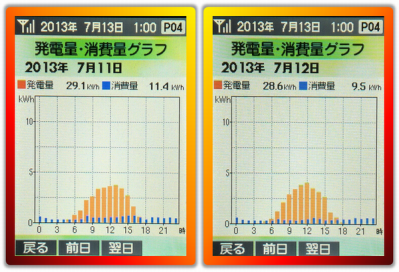 20130711_12g.png