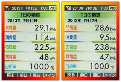 20130711_12.png