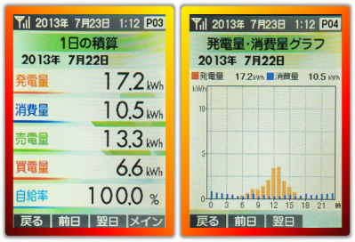 20130722.png