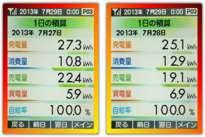 20130728.png