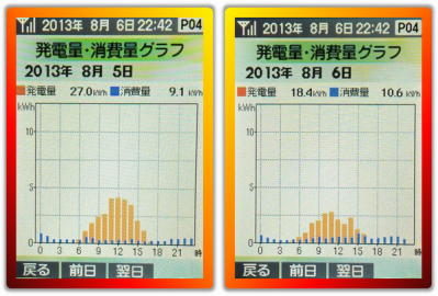 20130805_06g.png