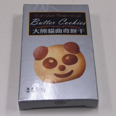 20130806_panda1.jpg
