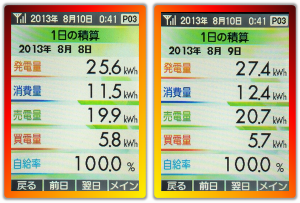 20130808_09.png