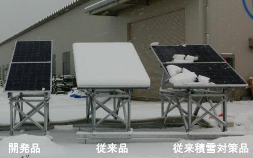 20130810_yukiguniPANEL.jpg